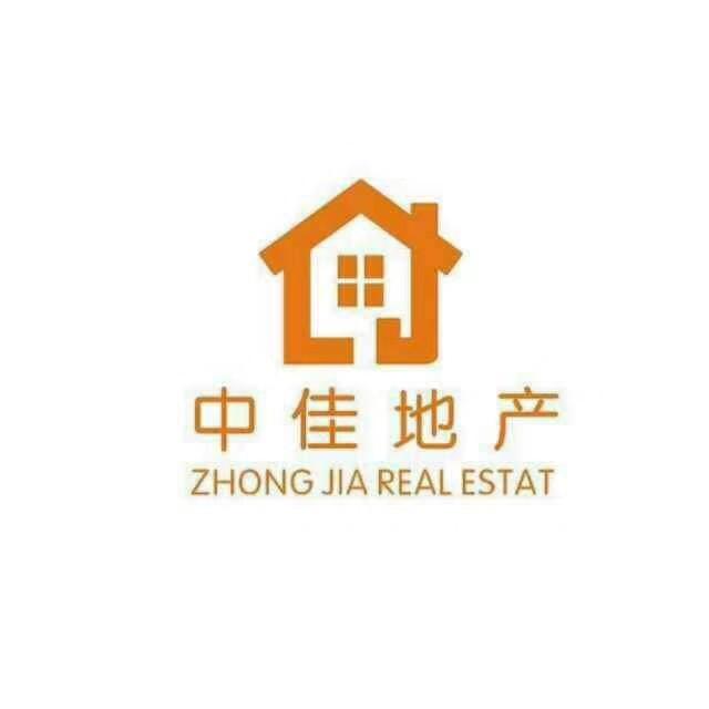 惠州市中佳房地产经纪有限公司