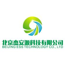 北京杰安源科技有限公司