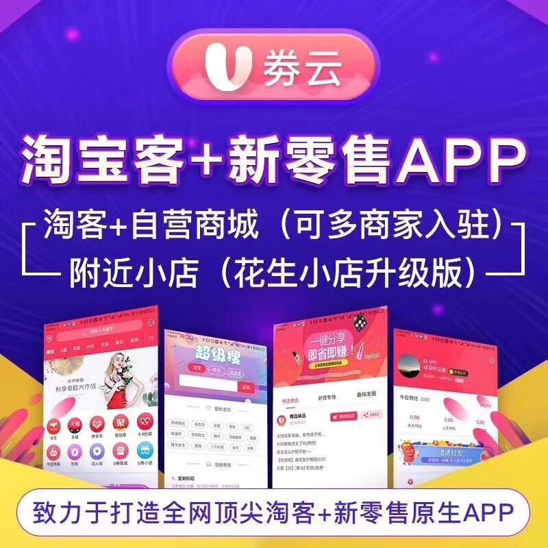 河南绑耀网络科技有限公司