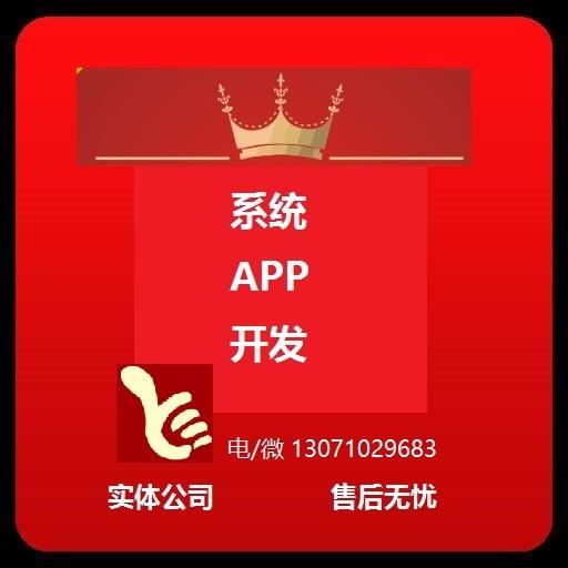 河南德之品网络科技有限公司