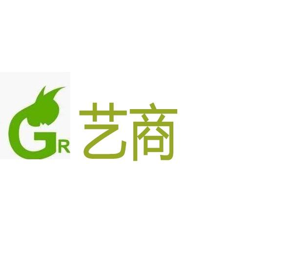 广州东艺商贸有限公司