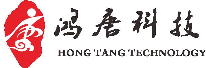 河南鸿唐网络科技有限公司