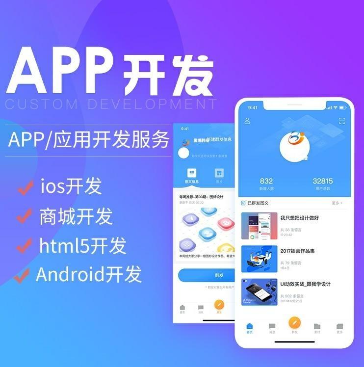 河南巨石软件科技有限公司
