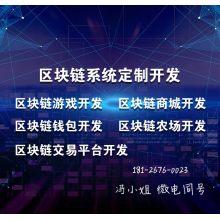 广州新华网络科技有限公司