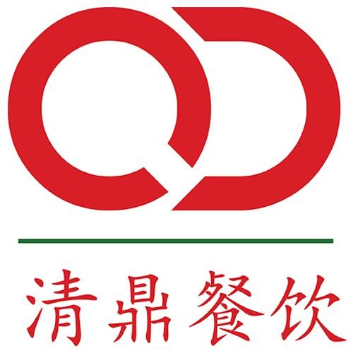 重庆清鼎餐饮管理集团