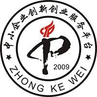 深圳市中科为知识产权服务有限公司
