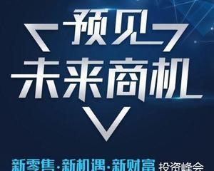 晉江市臺高品電子商務有限公司