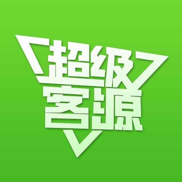 湖南长沙创森科技有限公司