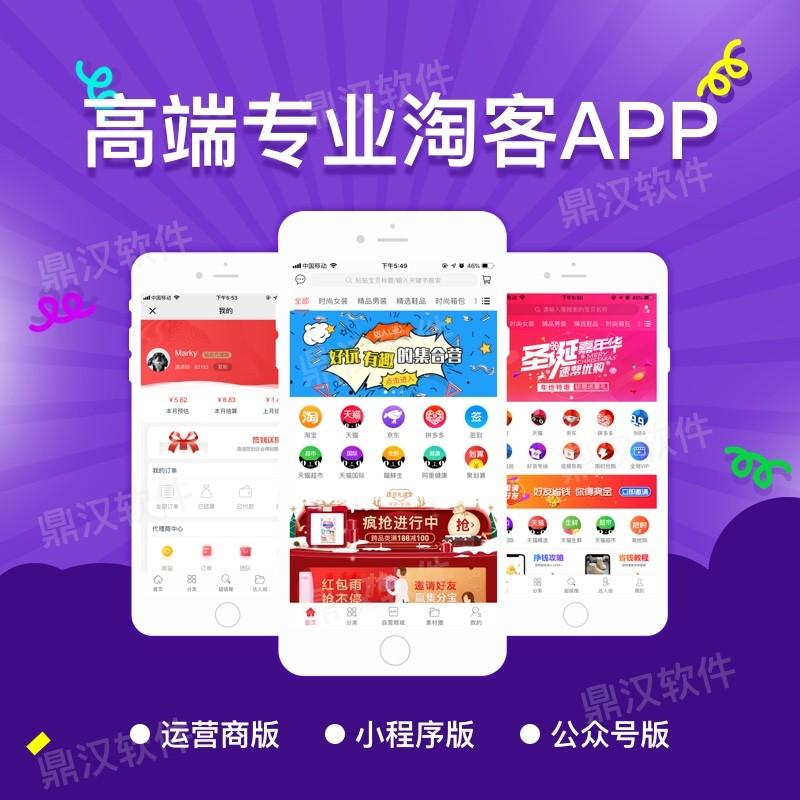 河南鼎汉软件科技有限公司集团