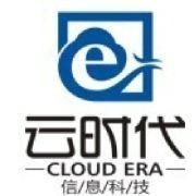 河北云时代科技公司