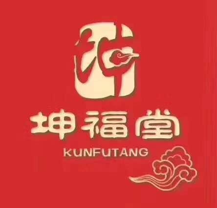 陕西坤福堂药业公司