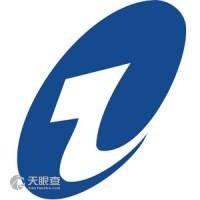 深圳中控计算机有限公司