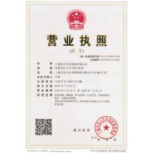 上海恒點傳動設備有限公司