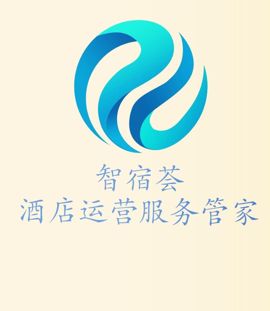河南智宿薈網絡科技有限公司