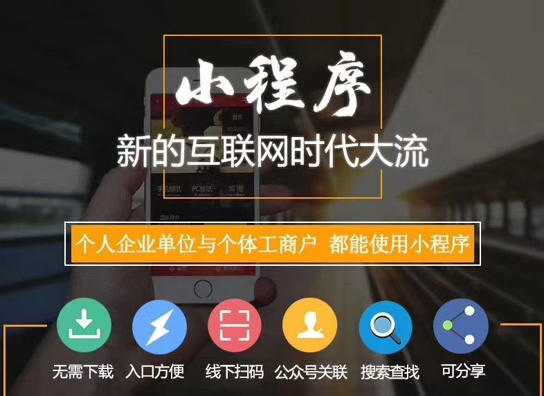 广州思度网络科技有限公司