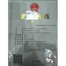 創業一點通(北京)企業管理有限公司