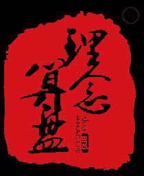广州道成咨询有限公司