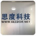 广州图可数据有限公司