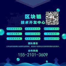 广州顺彩科技有限公司