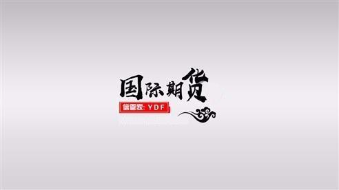 酒泉文元电子商务有限公司