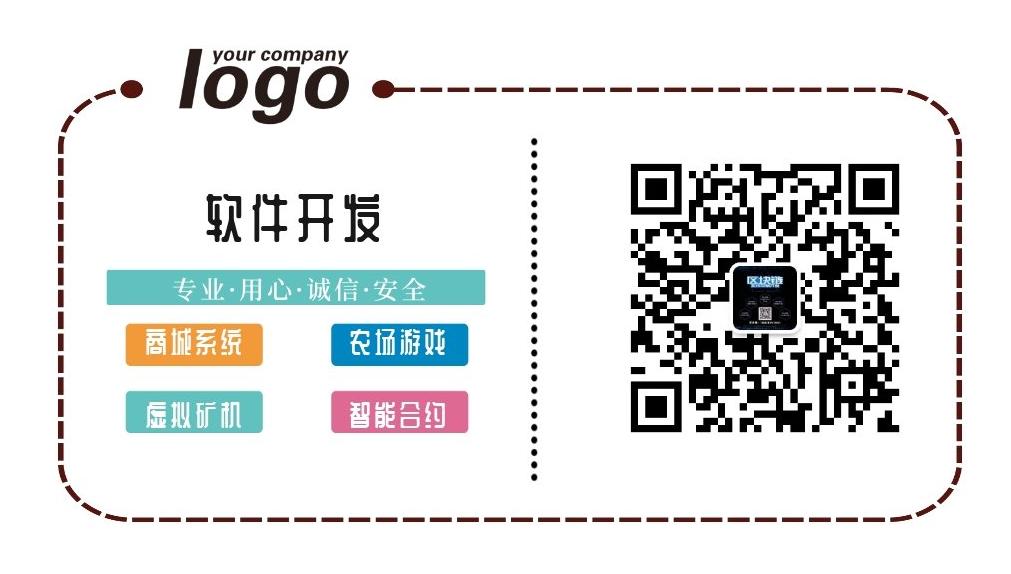 广州市永盛科技有限公司