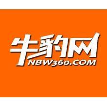 广东牛豹网络技术有限公司