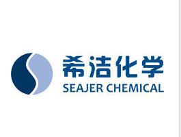 广州希洁环保科技有限公司