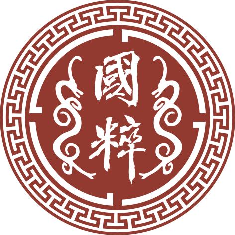 武汉国粹中医馆