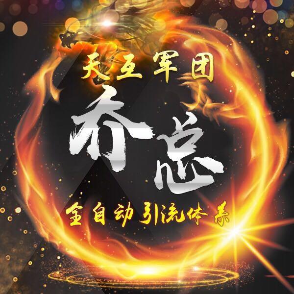徽县天互网络科技有限公司