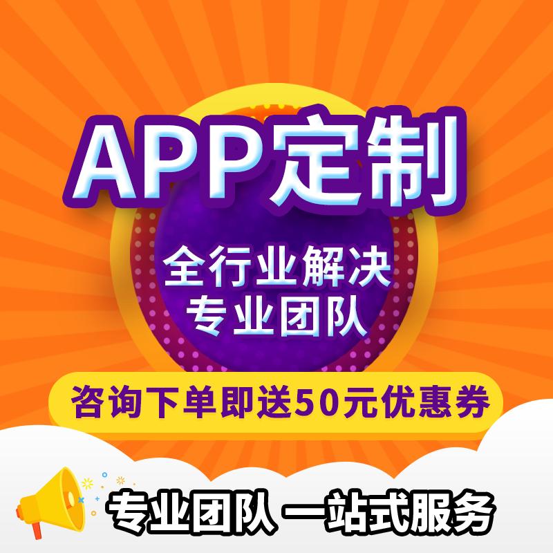 义乌市崇尚网络科技有限公司