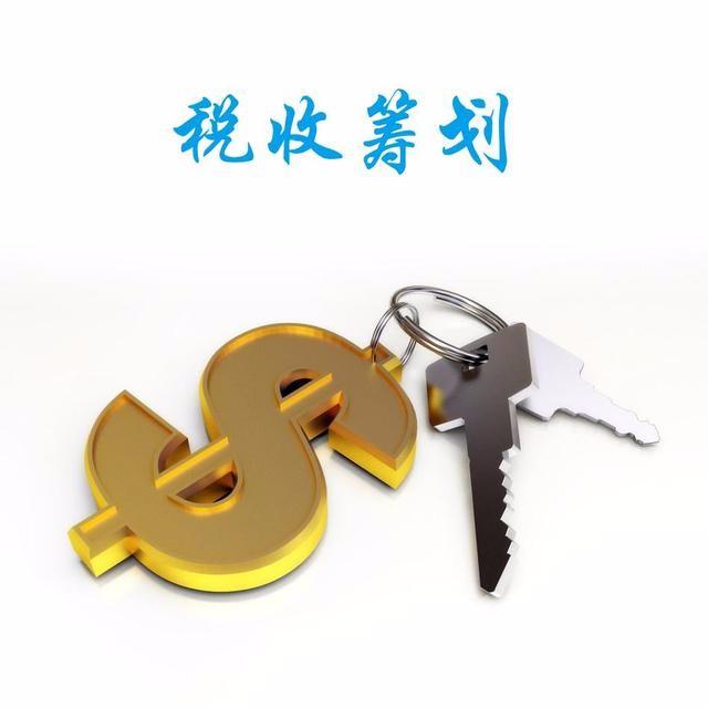 重庆穗益禾企业管理咨询中心