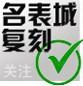广州紫鲸桥职业中介有限责任公司