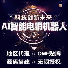 杭州左猫科技有限公司