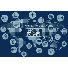 深圳拖微克科技有限公司