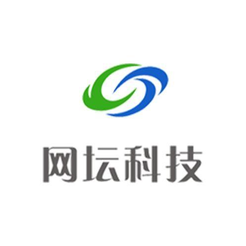 深圳网坛科技有限公司