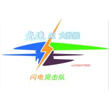 山东禅愔农业科技发展有限公司