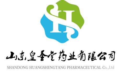 山东皇圣堂药业有限公司(济南)