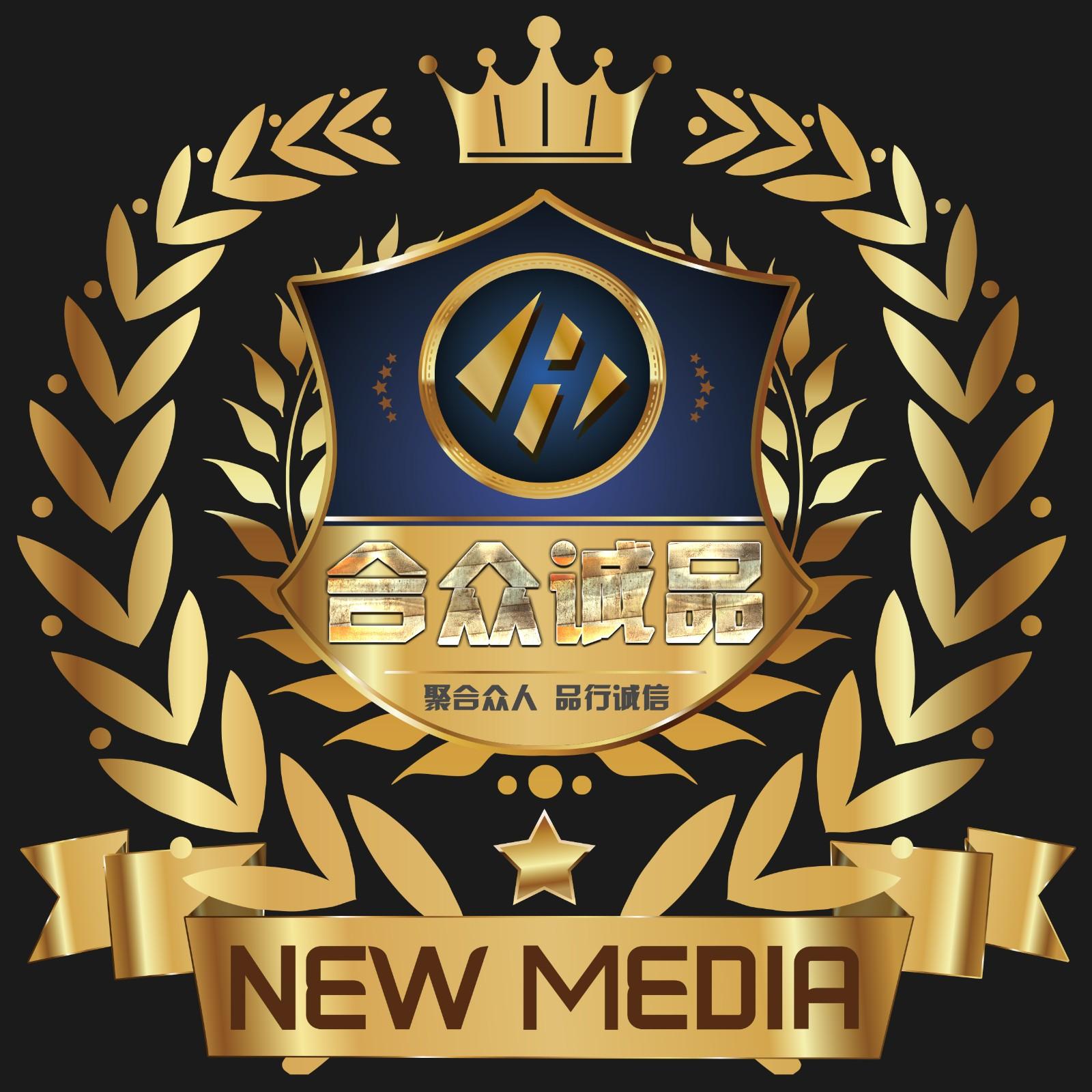 合众诚品新媒体
