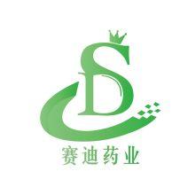 廣州市賽迪藥業科技有限公司