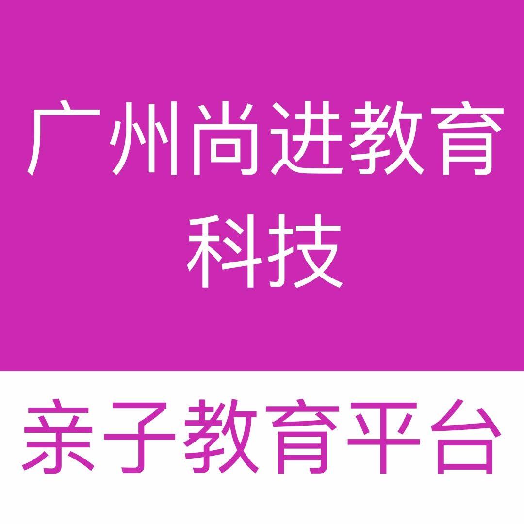 深圳科技龙技有限公司