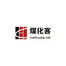 北京煤化客信息科技有限公司
