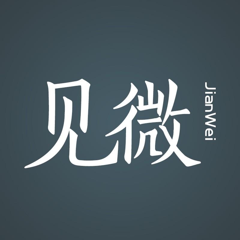 上海晦明文化传媒有限公司