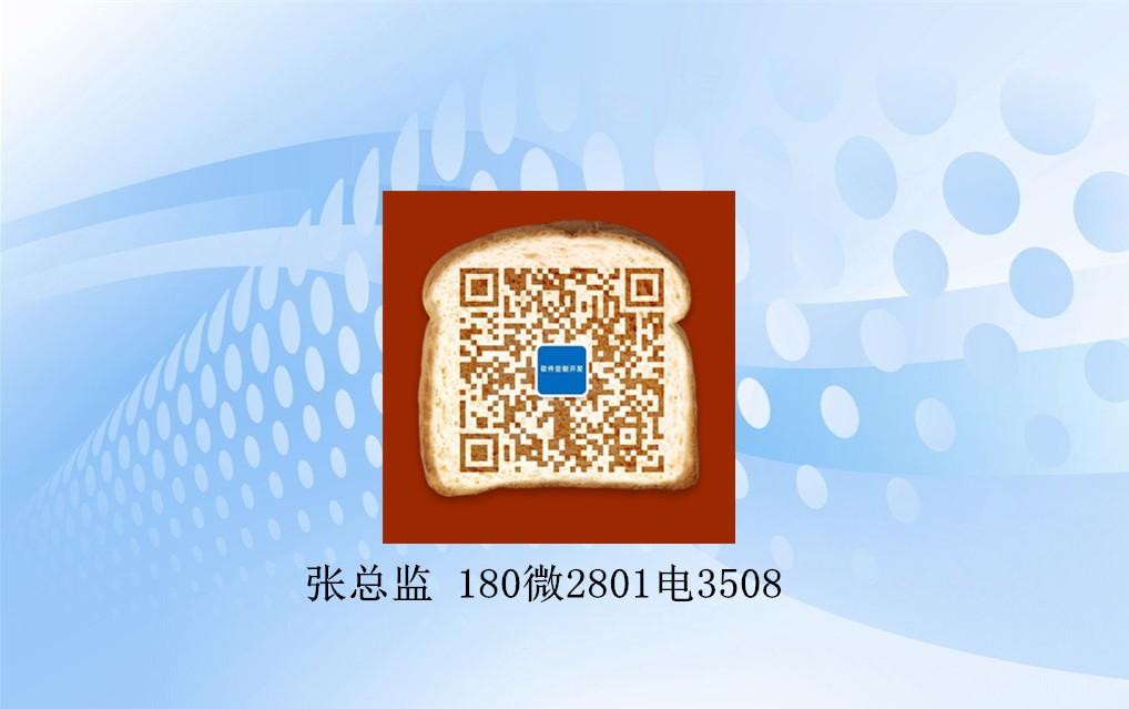 惠州全民尚网网络科技有限公司