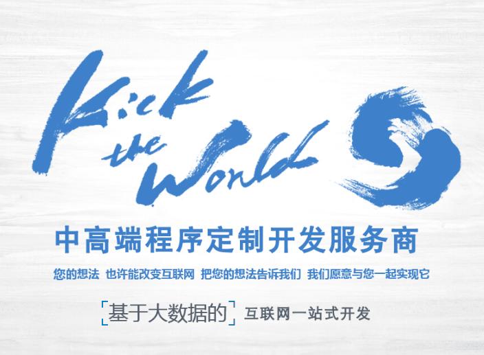 广州互零网络科技有限公司