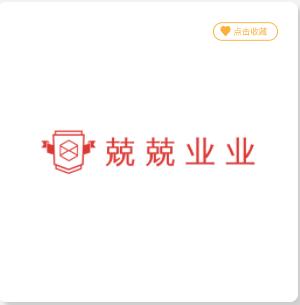 厦门兢兢业业网络科技有限公司