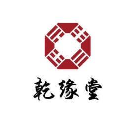 重庆羲庄电子商务有限公司