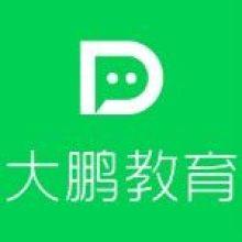 北京知金大鵬教育科技有限公司