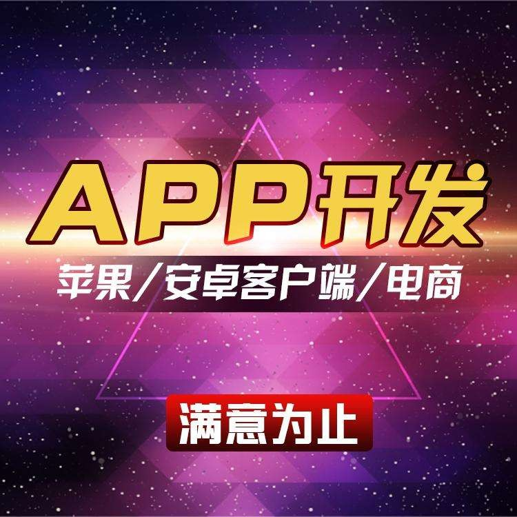 深圳市捷讯易联科技有限公司
