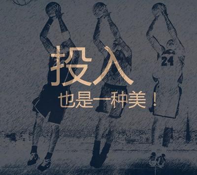 北京韦铂物业管理有限公司