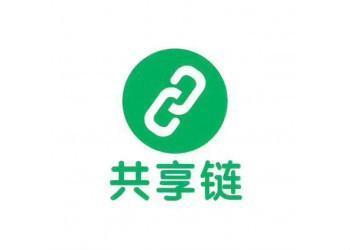 秦皇岛商眼网络科技有限公司